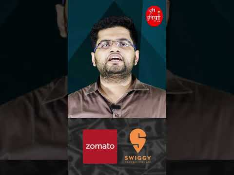 Will Zomato share survive or the finance ministry comes back to its senses?