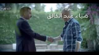 اغنية ادم كلة بتاع مصلحة من مسلسل تحت الارض-الماجيك