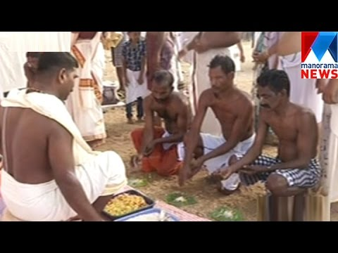 Sivarathri celebrations in Aluva sivarathri Manappuram | Manorama News