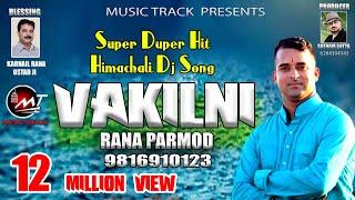 Rana Parmod |  Vakilni | Folk Himachali Songs 2018 | Music Track Pathankot | Traditional Song