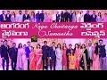 Celebs at Samantha and Naga Chaitanya Wedding Reception   Naga Chaitanya Samantha Rec Highlights