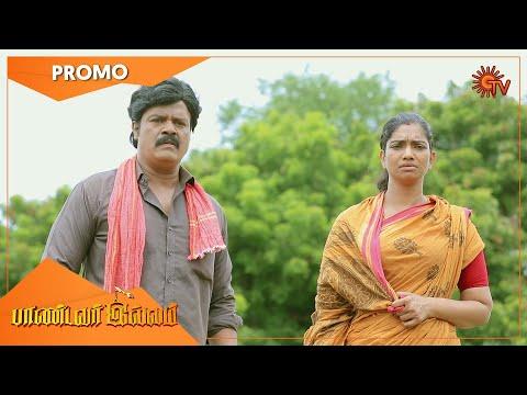 Pandavar Illam - Promo | 02 Oct 2021 | Sun TV Serial | Tamil Serial