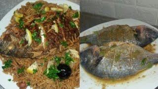 رز الصيادية ع الطريقة الفلسطينية مع تتبيلة لذيذة للسمك