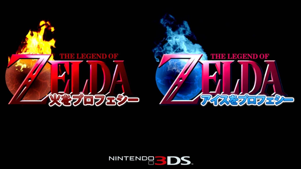 Image result for New Zelda 3DS game