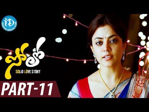 Solo Full Movie Part 11 | Nara Rohit,Nisha Agarwal | Mani Sharma