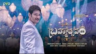 Mahesh babu hits and flops upto brahmotsavam movie