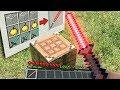 Майнкрафт в Реальной Жизни ЛАЗЕРНЫЙ МЕЧ Minecraft Real POV 創世神第一人稱真人版 Realistic Texture Pack