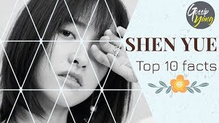 All About Shen Yue | Top 10 Interesting Facts about Shen Yue 沈月