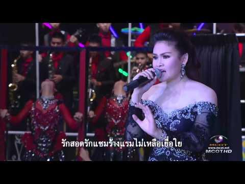 โรงแรมใจ นวมินทราชินูทิศ หอวัง นนทบุรี Ultra HD