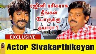 Exclusive Interview With Actor Sivakarthikeyan on Rajini's Political Entry & Velaikkaran | 01/01/18