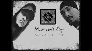 G.X f.t Rexus | Music Can't Stop | Official Audio راب سوداني