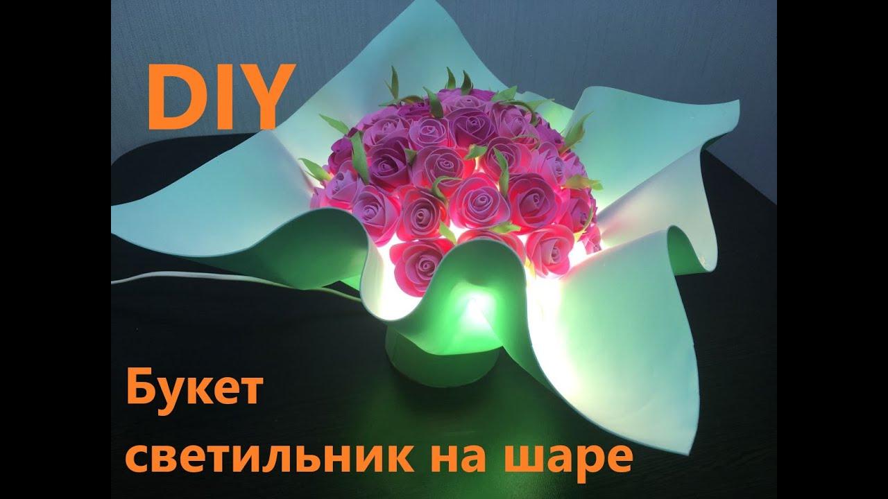 Букет светильник на шаре своими руками. Ростовые цветы.