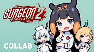 【COLLAB】 Surgeon Simulator 2! Don't Worry I'm...