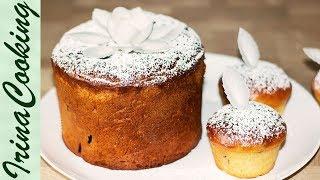 Творожный пасхальный КУЛИЧ ○ Нежное ТЕСТО для КУЛИЧА  с творогом | Easter Curd Cake