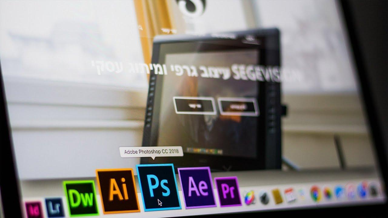 Nên Xài Photoshop Phiên Bản Nào? | Thùy Uyên