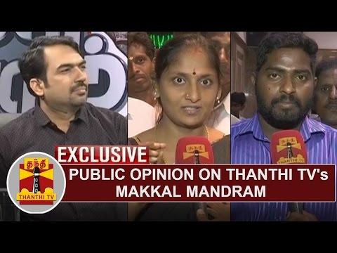 Public Opinion on Thanthi TV