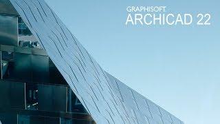 Презентация ArchiCad 22. Что нового показала компания Graphisoft