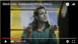 Black Cats - Goldouneh(Official Video)