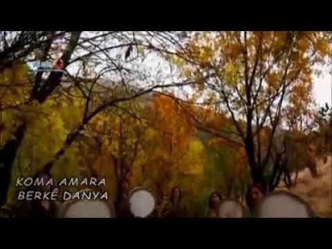 Koma Amara -berke banya (eşira gewda)
