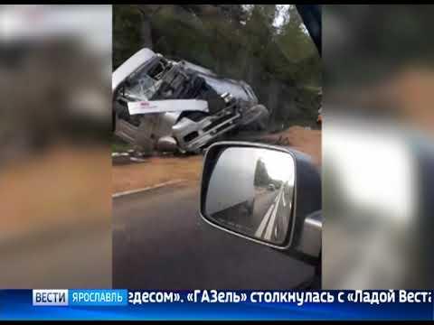 В Переславле-Залесском произошла страшная авария