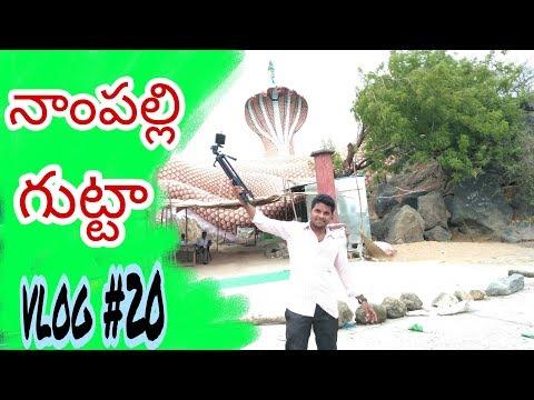 Karimnagar   NAMPELLI GUTTA   Telugu Vlog   My Village Show   ANIL GEELA   TELUGU VLOG   #20