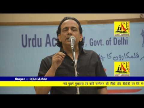 Iqbal Ashar Delhi Urdu Academy Mushaira-2017