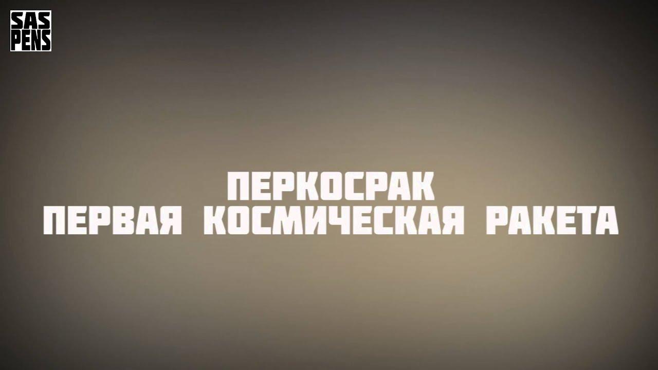 Самые СТРАННЫЕ ИМЕНА СССР