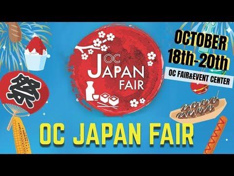 OC JAPAN FAIR Official Trailer 2019
