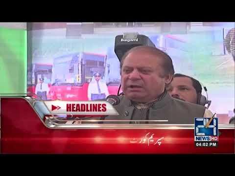 News Headlines   4:00 PM   22 March 2018   24 News HD