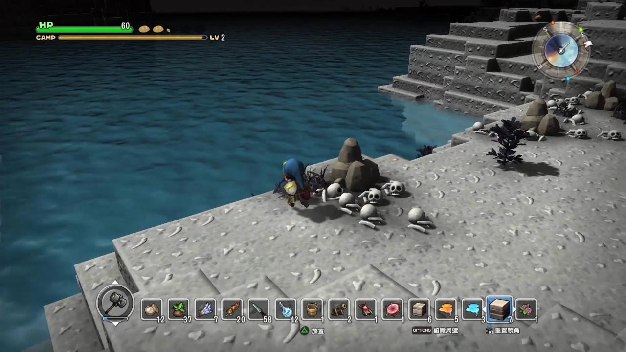 勇者鬥惡龍 創世小玩家 阿雷夫加爾德復興記 EP56 P1 - YouTube