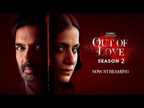 Hotstar Specials Out Of Love 2 Official Trailer | Rasika Dugal | Purab Kohli | 30 April