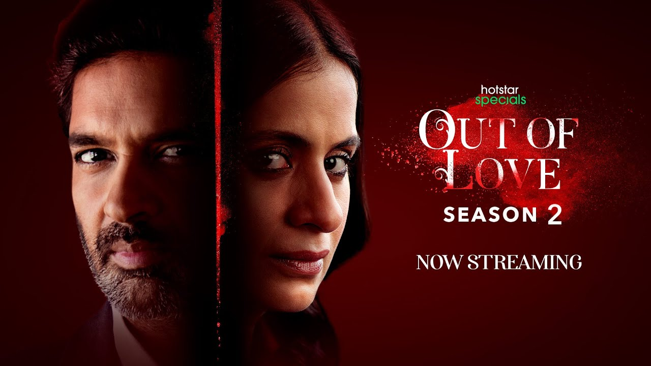Hotstar Specials Out Of Love 2 Official Trailer | Rasika Dugal | Purab  Kohli | 30 April - YouTube