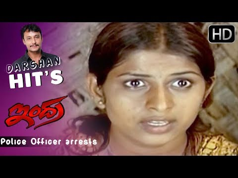 Police Officer arrests Villain | Kannada Scenes | Indra Kannada Movie