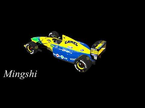 Benetton B191 1991 Final 1 Sign