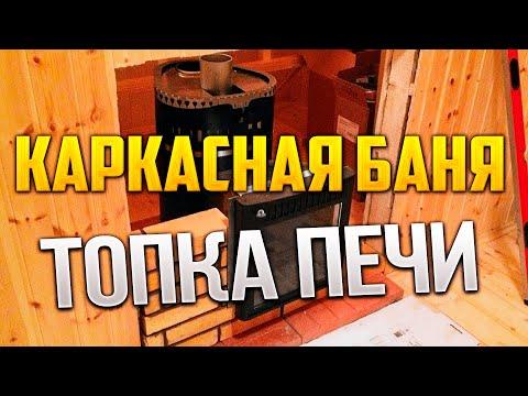Печи для русской бани с закрытой каменкой под обкладку