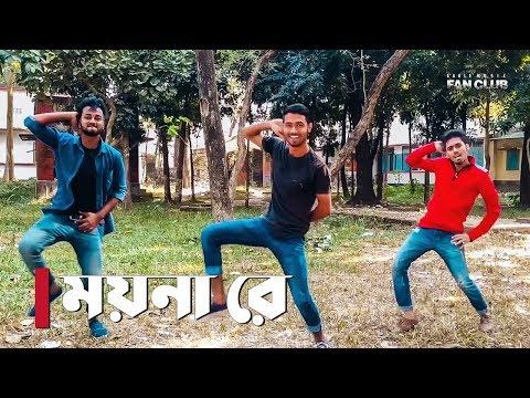 Moyna Re | Tasrif Khan | Kureghor Band | Heartbeat Dance Mania | Dance Cover