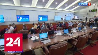 Максимальная безопасность и доверие: Памфилова рассказала, как прошло голосование - Россия 24