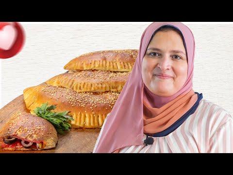 كالزوني اكلة خفيفة و سريعة من المطبخ الايطالي مع  الشيف ايمان عبدالعزيز