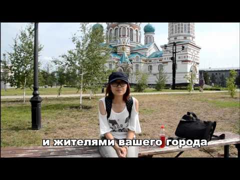 Omsk Explore Russia