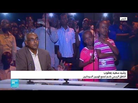 السودان: قوى الحرية والتغيير تتشاور مع حلفائها بعد تعثر المباحثات مع المجلس العسكري  - نشر قبل 4 ساعة
