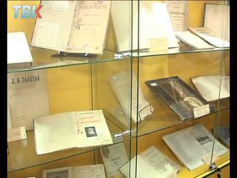 В Липецке выставляют прижизненные издания Л.Н. Толстого