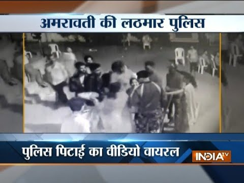 Police lathicharge during a party in Amravati
