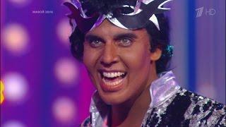 Download Максим Галкин. Митхун Чакраборти – «I Am A Disco Dancer». Точь‑в‑точь. Фрагмент выпуска. Mp3 and Videos