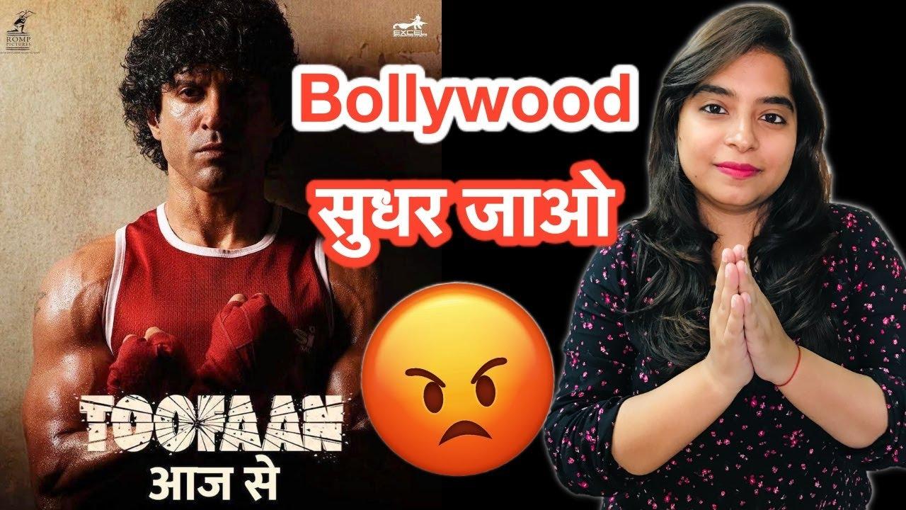 Download Toofaan Movie REVIEW   Deeksha Sharma