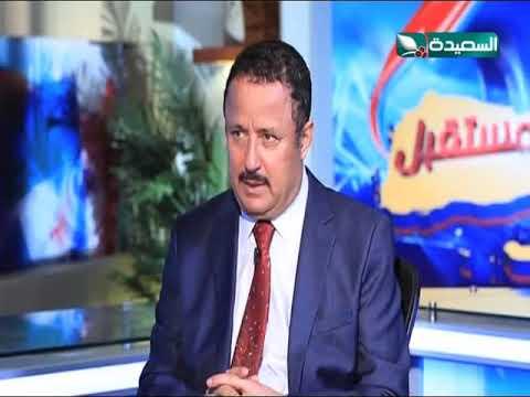 حوار المستقبل - برومو حلقة الاستاذ حمود الصوفي - الجزء الثاني