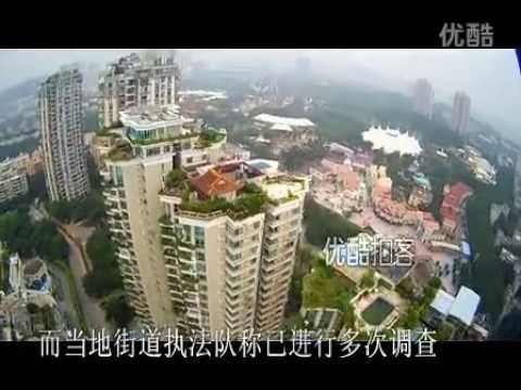 Bizarre Chinese Temple Discovered Atop a 21-Story Luxury Apartment Building in Shenzhen
