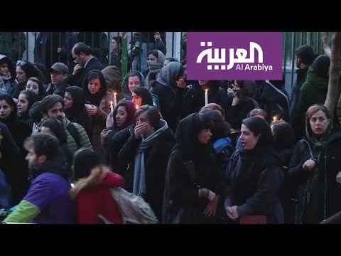 محتجون في طهران ضد استهتار حكومتهم بعد إسقاط الطائرة الأوكرانية  - نشر قبل 19 ساعة