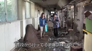 東日本大震災石巻市オーラルヒストリー 鈴木洋子さん(石巻市立門脇小学校)