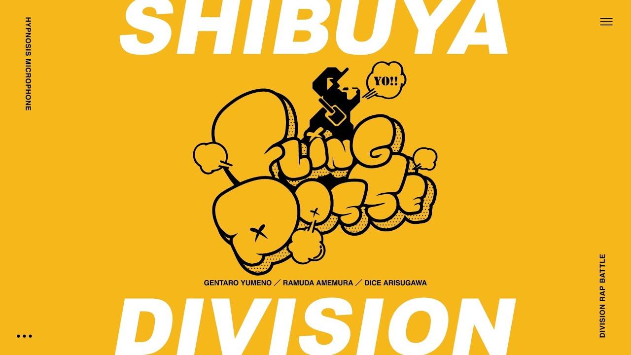 TVアニメ『ヒプノシスマイク-Division Rap Battle-』Rhyme Anima/Division別CM:シブヤ編