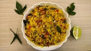 Vegetable Leftover Rice  | Quick and tasty recipe by Mother